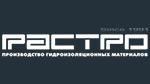 3 - Строительная компания полного цикла в Москве