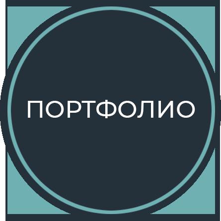 26 - Строительная компания полного цикла в Москве