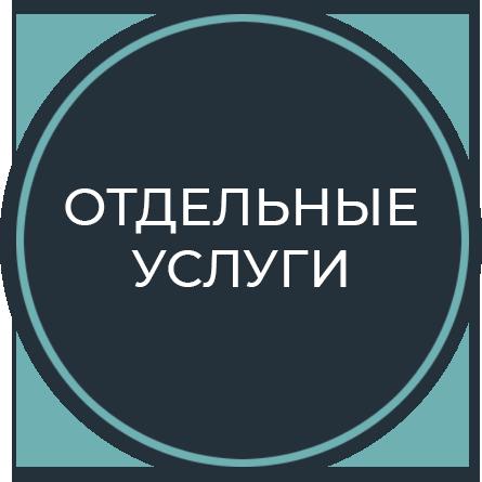 28 - Строительная компания полного цикла в Москве